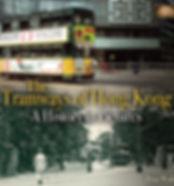 Tramways of Hong Kong FRONT COVER.jpg