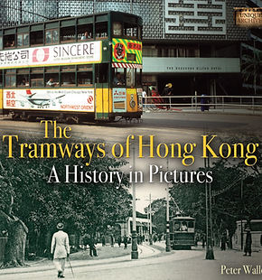 Tramways of Hong Kong FRONT COVER.jpg