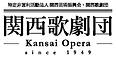 kagekidan-logo.png