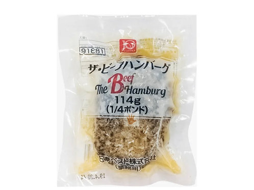 日本純牛肉漢堡,114克 x 10  Japanese beef Hamburg, 114G x 10