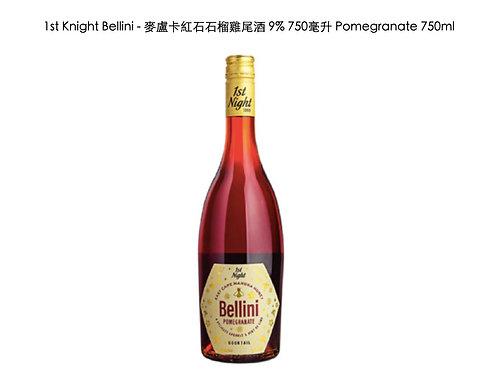 1st Knight Bellini 麥盧卡紅⽯石榴雞尾酒 9% 750毫升 Cocktail Manuka Pomegranate 750ml