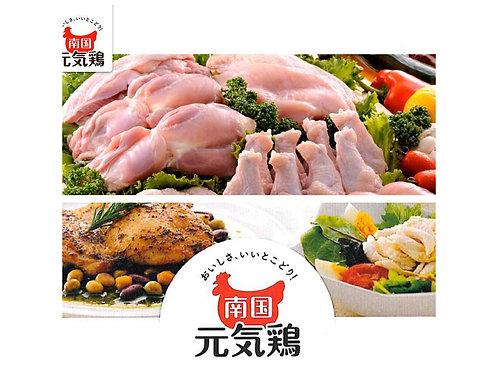 日本急凍南國元氣雞脾扒(有皮) 每包2公斤  Japan Frozen (Nangoku Genki Dori) Chicken
