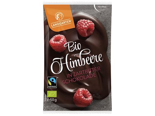 覆盆子 黑巧克力(50克)Raspberry in Dark Chocolate (50g)