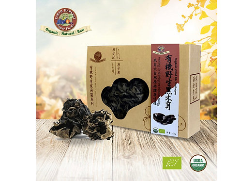 Earth Harvest Superfoods有機生機黑木耳 135克 Raw & Organic Wood Ear Mushroom 135g