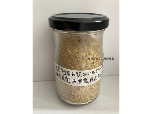 本土農產品 - 香茅碎60克 Local Agricultural Products -Lemongrass Chopped 60g
