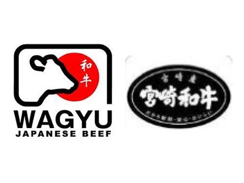 日本急凍和牛 (宮崎/鹿兒島)  Japan Frozen Wagyu (Miyazaki/Kagoshima)
