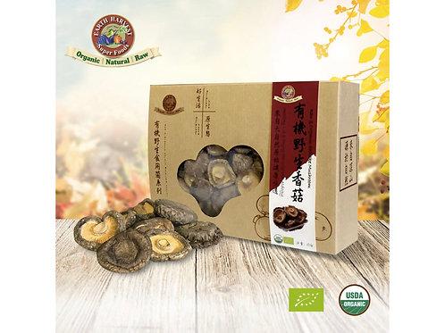 Earth Harverst Superfoods有機生機香菇 120克 Raw & Organic Dried Shitake Mushroom 120g