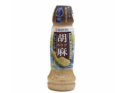 Banjo Foods日本伊豆芥辣胡麻醬, 170毫升 Banjo Foods Wasabi Goma Dressing, 170ML