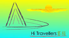 Hi Travellers logo 2.001.jpeg