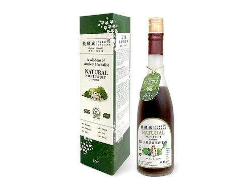 天然諾麗果酵素 Natural Noni Fruit Enzyme