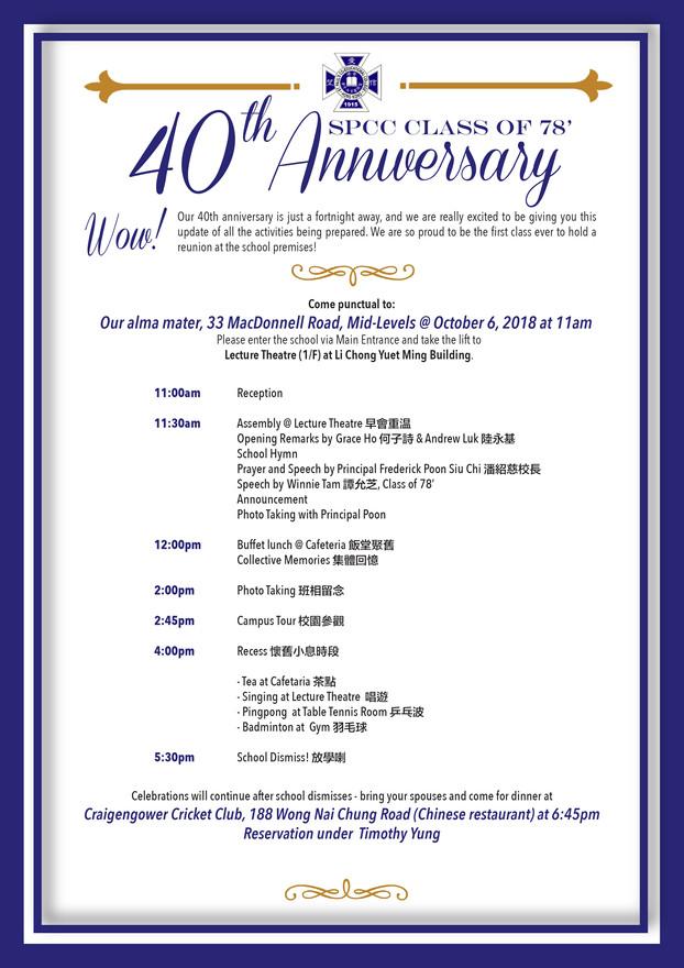 SPCC 40th Anniversary Invite