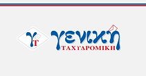 taxydromiki-share.png