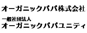 ba-na--04.png