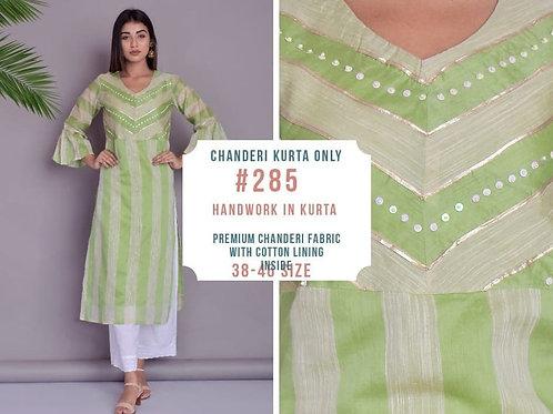 Beautiful handwork chanderi kurta