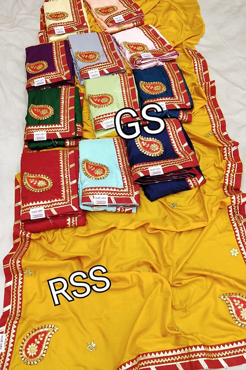New Exclusive Superhit Designer Saree