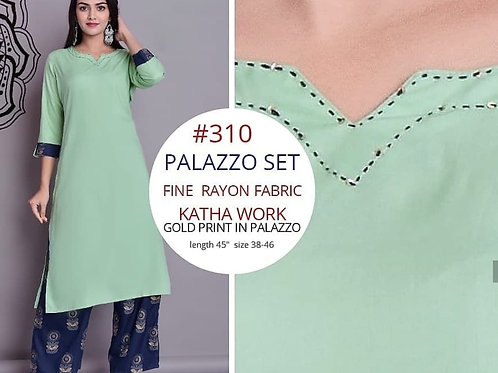 Women sea green kurta and beautiful navy colour plazzo set