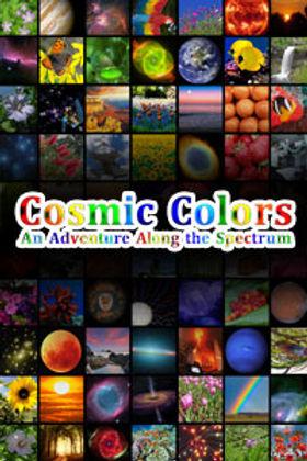 cosmic-colors.jpg