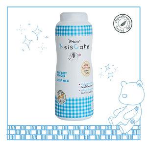 ReisCare Baby Powder Extra Mild