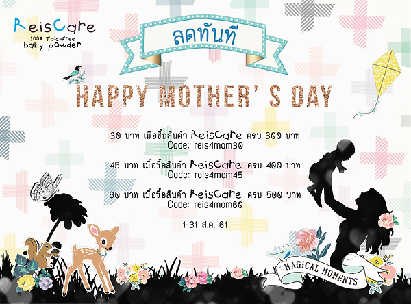 promotion lightbox mother s day-02-01.pn