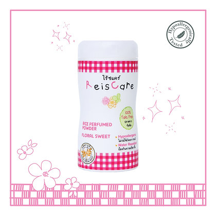 ReisCare Perfumed Powder Floral Sweet