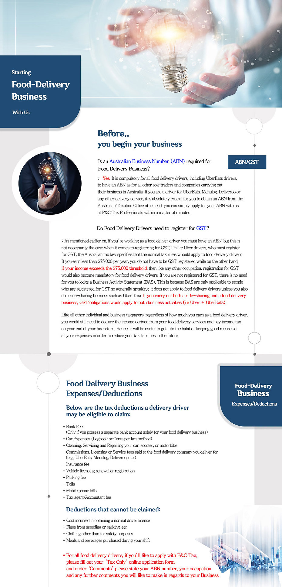 FOOD-DELIVERY-ENG.jpg