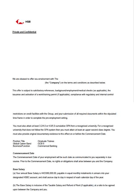 hkcareers | Offer Letter