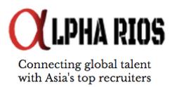 AlphaRios logo.png