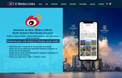 E Media Links