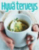 Hyva_terveys_v2.png