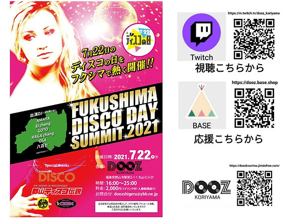 fukushima disco summit2021.jpeg