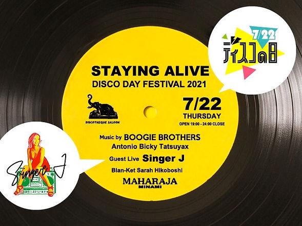 Stay'in Alive 2021.jpg