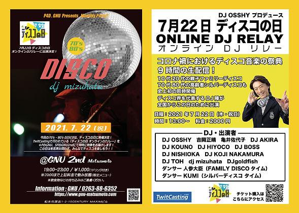 21-07-22_DISCO.jpg