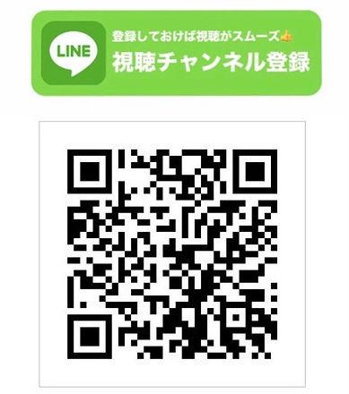 clubチャンネル登録QR.jpg