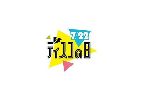 discoday_logo2019大.jpg