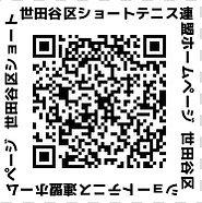 ホームページQRコード.jpg