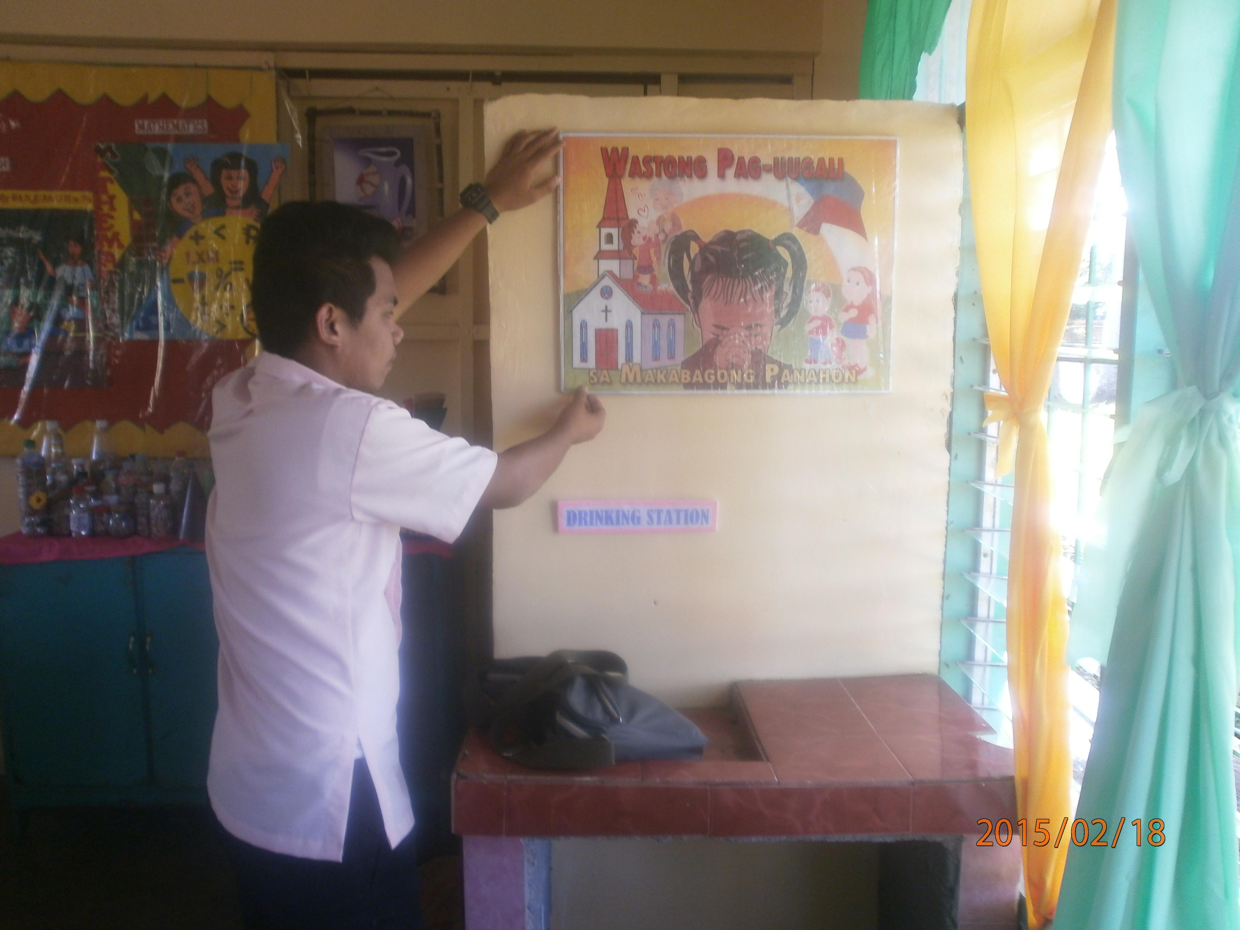 CYREL2   baaocentralschool