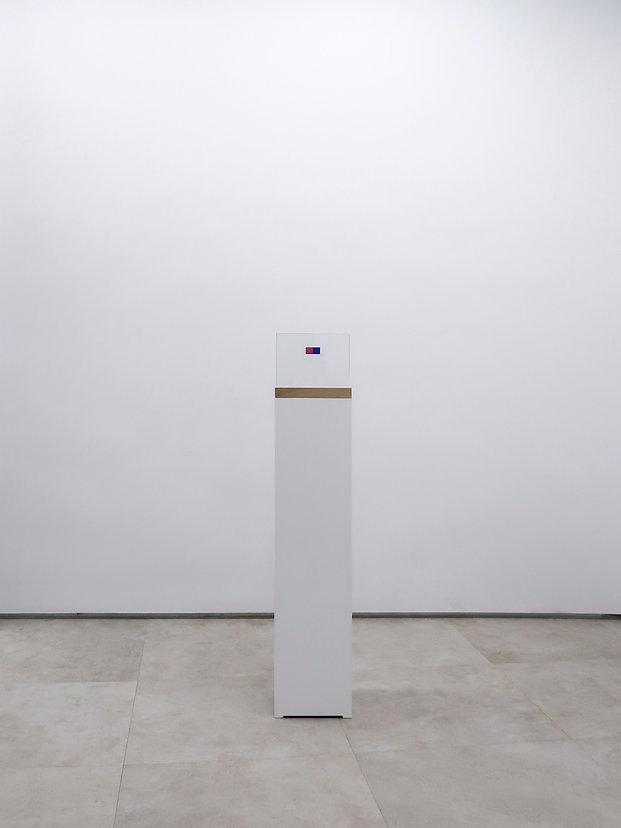 Beatriz Castela - Interferencia