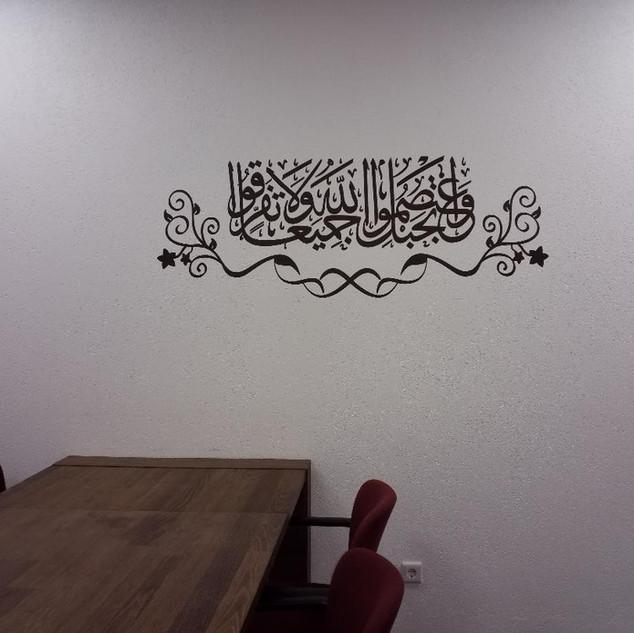 Masjid6.jpg