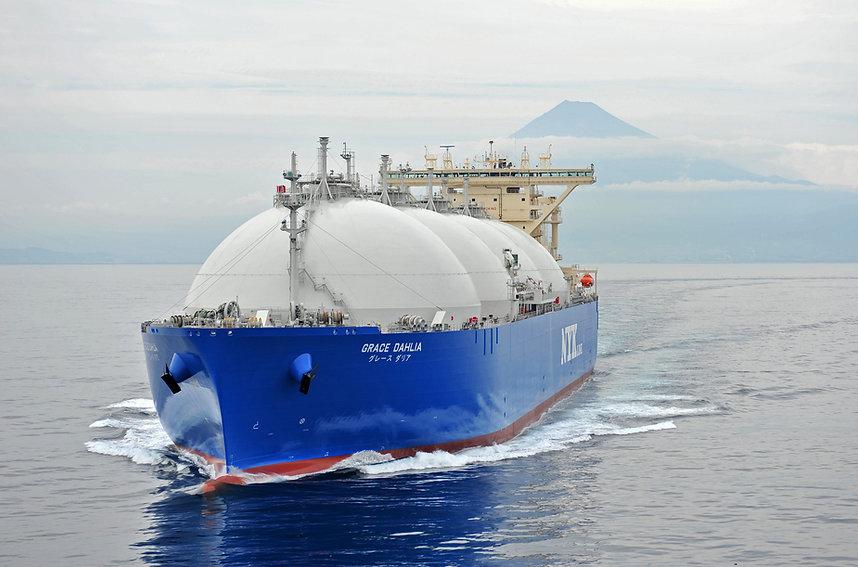 GraceDahlia LNG (1).jpg