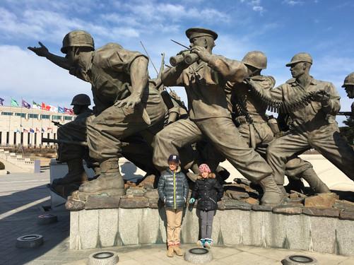 Korean War Museum
