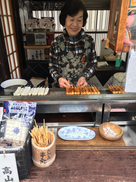 Takayama