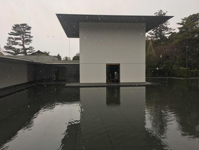 Zen Buddhism Museum