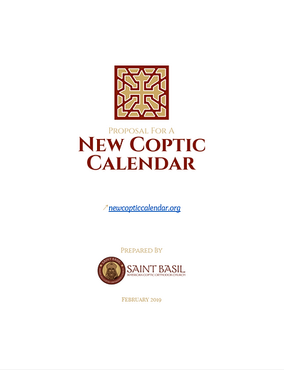New Coptic Calendar Cover Page.PNG
