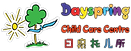 Web Design and Web Development Services. Singapore Childcare Centre logo design.