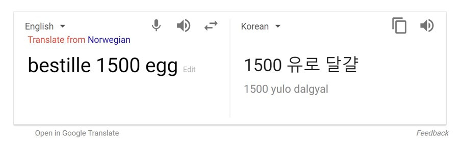 Artificial Intelligence Used In Google Translation