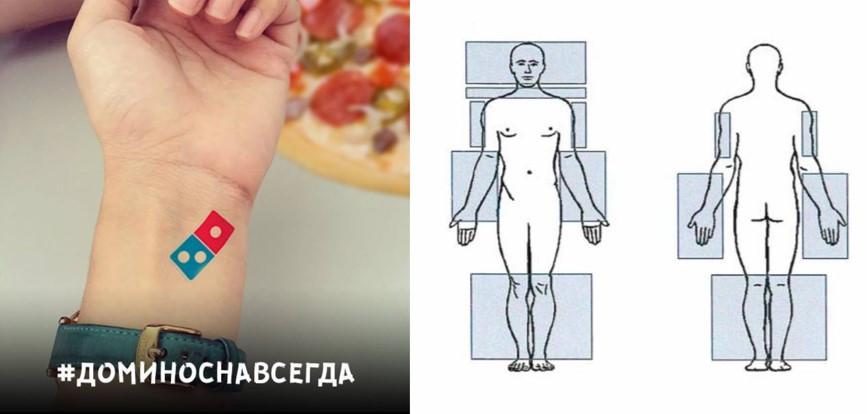 """Domino's Russia """"Domino's Forever"""" Tattoo Marketing Campaign"""