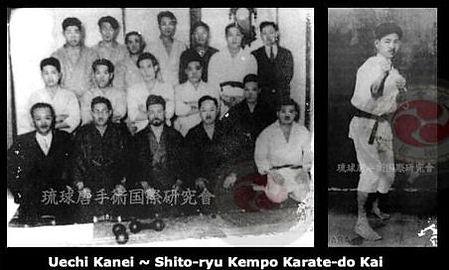Uechi Kanei 1904-1993 -small.jpg