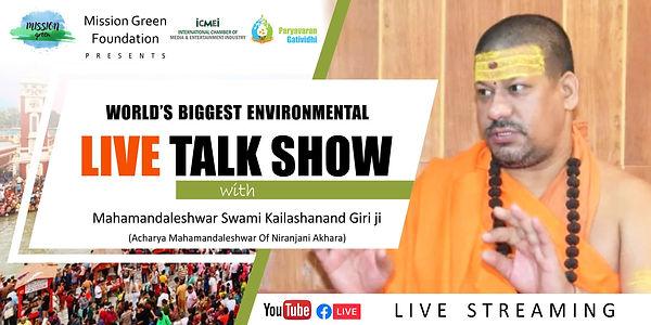 Mahamandaleshwar Swami Kailashanand Giri