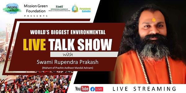 Swami Rupendra Prakash.jpg