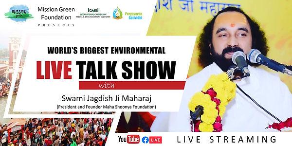 Swami Jagdish Ji Maharaj.jpg